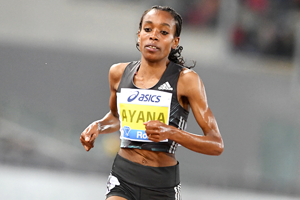 Almaz Ayana - The Best Female Athlete of All Time