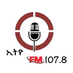 Ethio FM 107.8 300x300 - The Best Radio station in Ethiopia