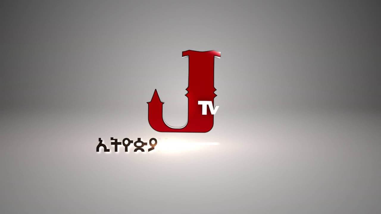 Jtv - The Best Ethiopian Tv Station of All Time