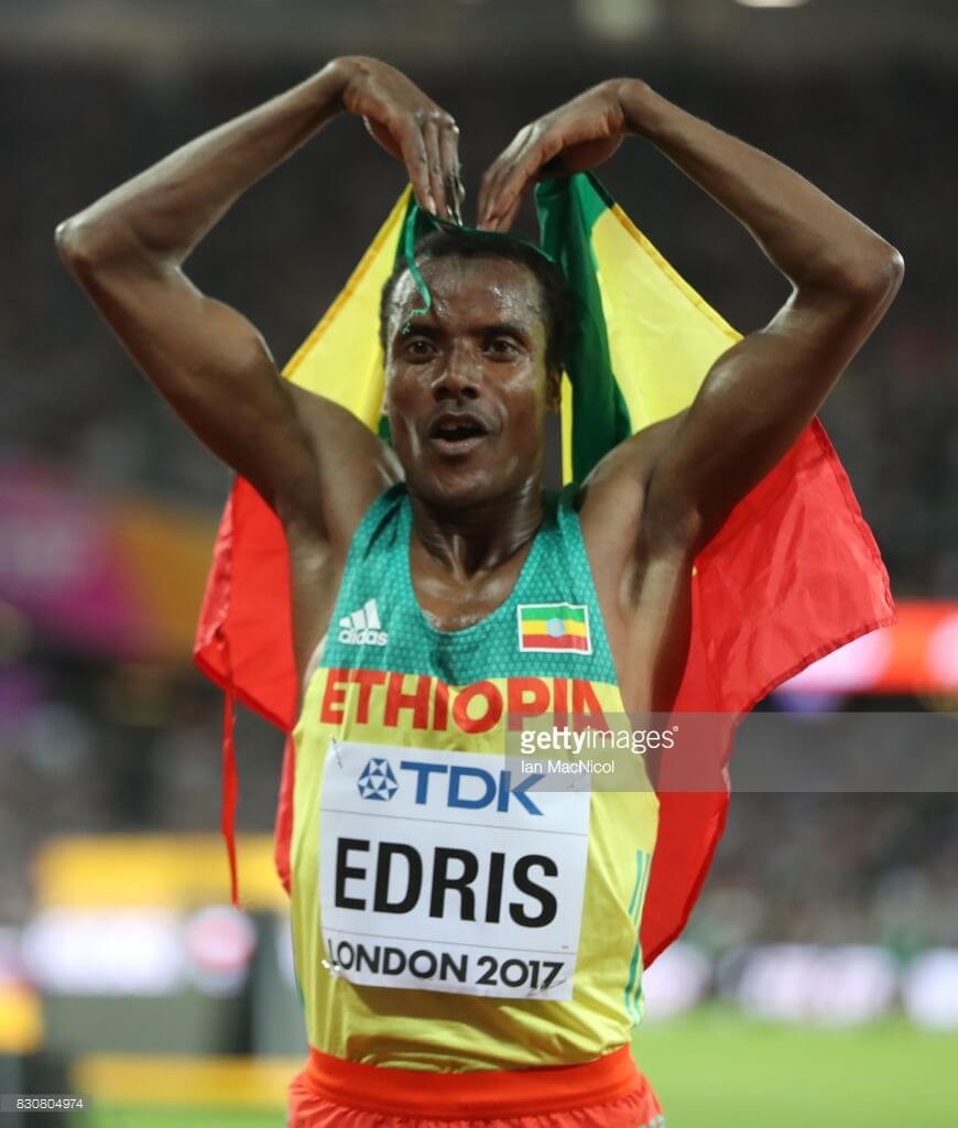 Muktar - The Best Ethiopian Male Athlete of All Time
