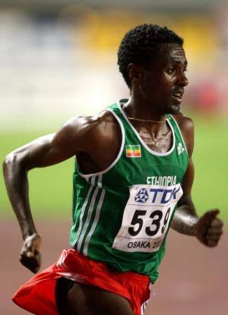 26233853 1708392499180842 762904816 n - The Best Ethiopian Male Athlete of All Time