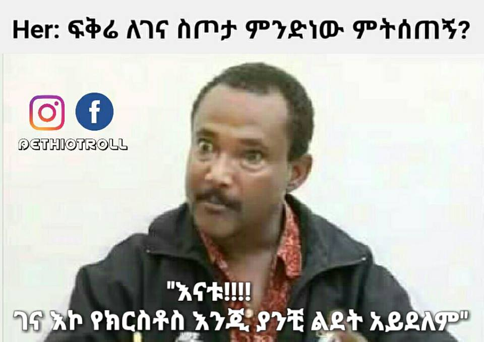 Joke on Ethiopian Chrismass - Top Ten Ethiopian Jokes that will make your day