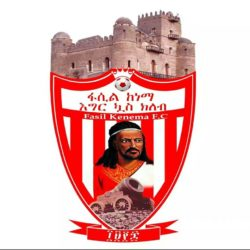 Fasil Kenema Football Club 250x250 - The Best Premier League Football Club