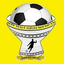 Welwalo Adigrat Univeristy - The Best Premier League Football Club