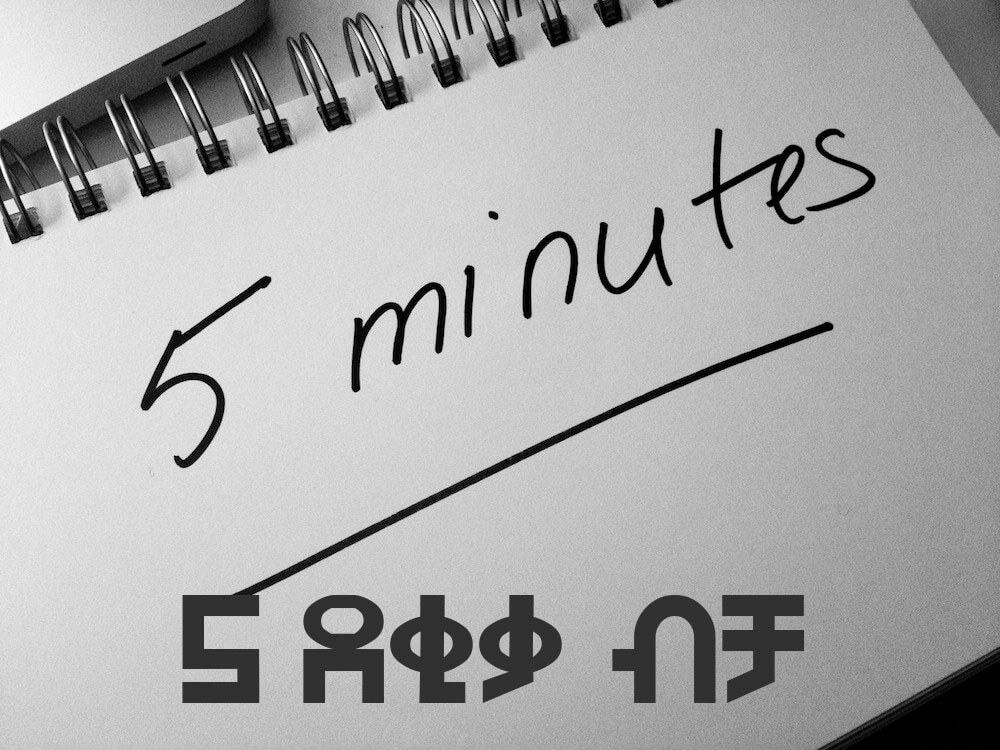 5 Minutes - Things people lie about most often