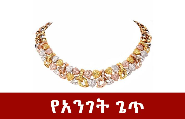 The best easter gift for your girlfriend or wife mirtmirt neckless the best easter gift for your girlfriend or wife negle Gallery