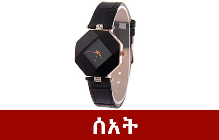 The best easter gift for your girlfriend or wife mirtmirt watch the best easter gift for your girlfriend or wife negle Gallery