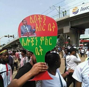 Abiy Ahemed - The best message on Saturday's people demonstration to support Dr Abiy Ahemed