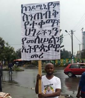 condominium issue - The best message on Saturday's people demonstration to support Dr Abiy Ahemed