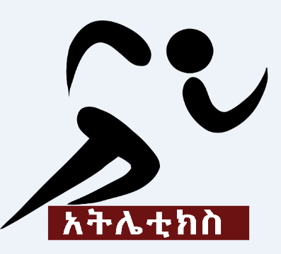 Athletics - Best highest-paying jobs in Ethiopia, based on people opinion