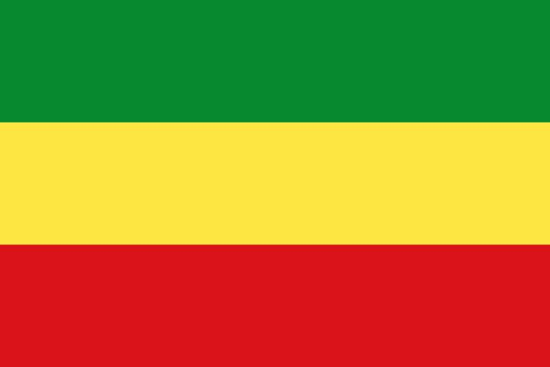 Derege - Ethiopian no1 Favorite flag