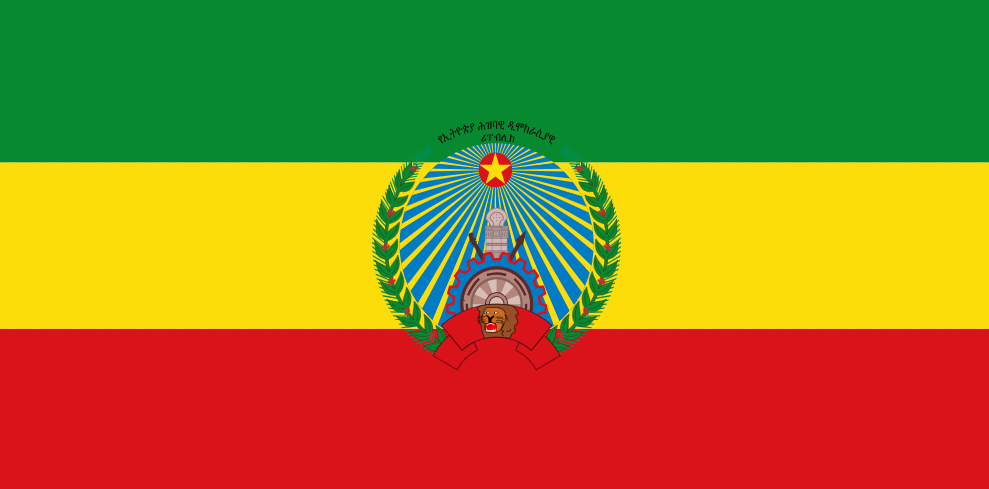 Derege1 - Ethiopian no1 Favorite flag