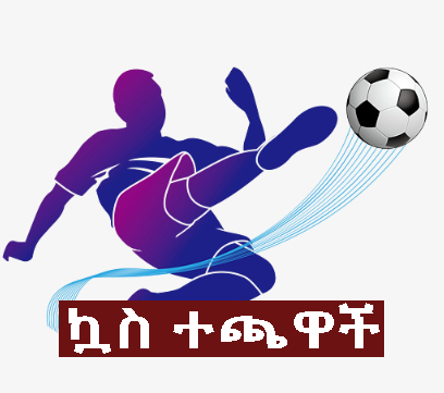 Football - Best highest-paying jobs in Ethiopia, based on people opinion