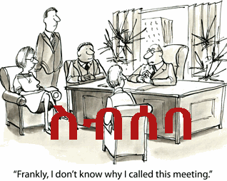 Meeting - The Boring Behavior Of Your Boss In 2010