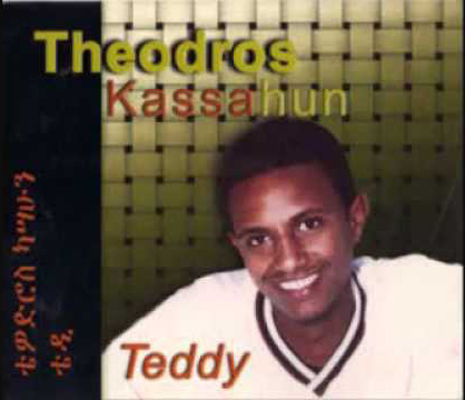 Tewodros kasahun - Which one is your favorite Teddy Afro's album
