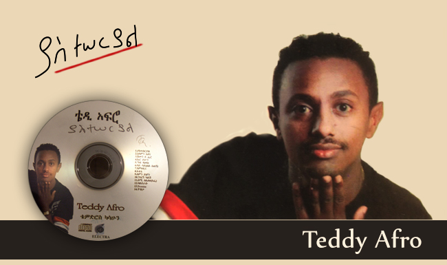 Yastesereyal - Which one is your favorite Teddy Afro's album