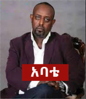 Girma Tedera - Ethiopian music That makes you cry?