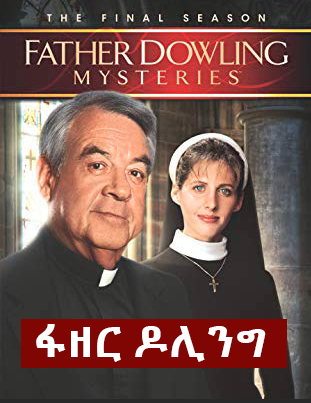 Father Dowling - The Best Series Movies on Tv in Ethiopia