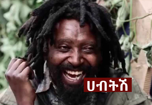 Habtesh - The Most Memorable Ethiopian Movie Character?