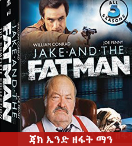 Jack and The fat Man - The Best Series Movies on Tv in Ethiopia