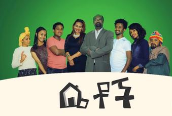 Betoch - The Best Ethiopian Tv Series of all Time