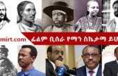 Leaders 170x110 - Ethiopian Leaders movie that you want to see