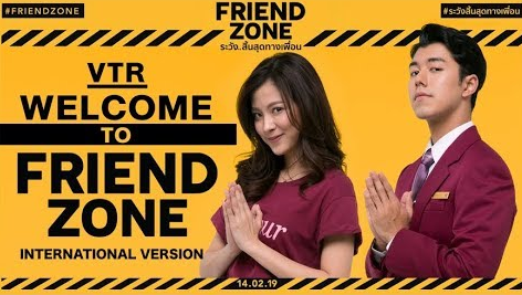 Friend Zone - Tv Show You Wish To See Produced By Ethiopians