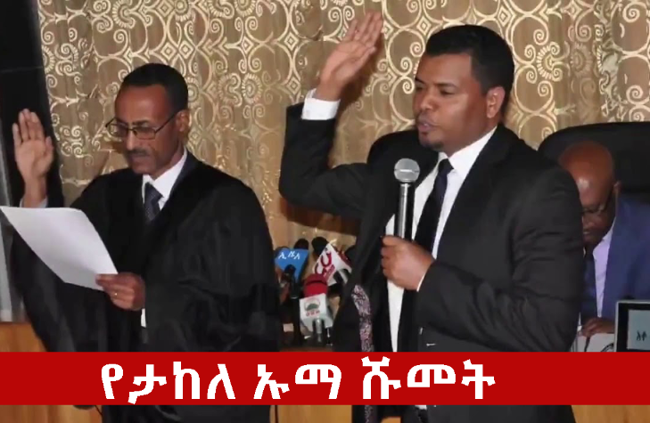 Takele - Why Do Some People Hate D.r Abiy This Days