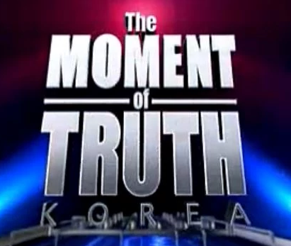 The Moment of Truth - Tv Show You Wish To See Produced By Ethiopians