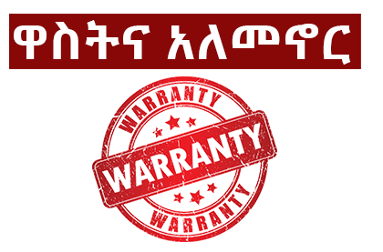 Waranty Problem - The Reason Why You Don't Prefer Local Products