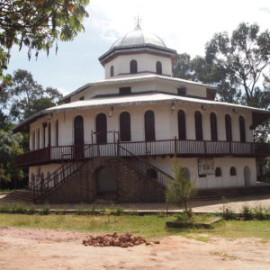 Elias Church 300x300 - Entoto Debre Hail St.Raguel and Elias church