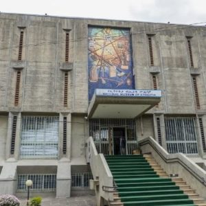 National Musium 300x300 - National Museum Of Ethiopia